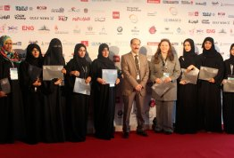 Students of College of Communication in AAU visits International Government Communication Forum