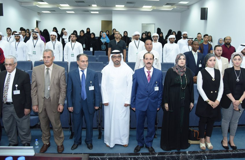 First Scientific Day for the College of Communication and Media