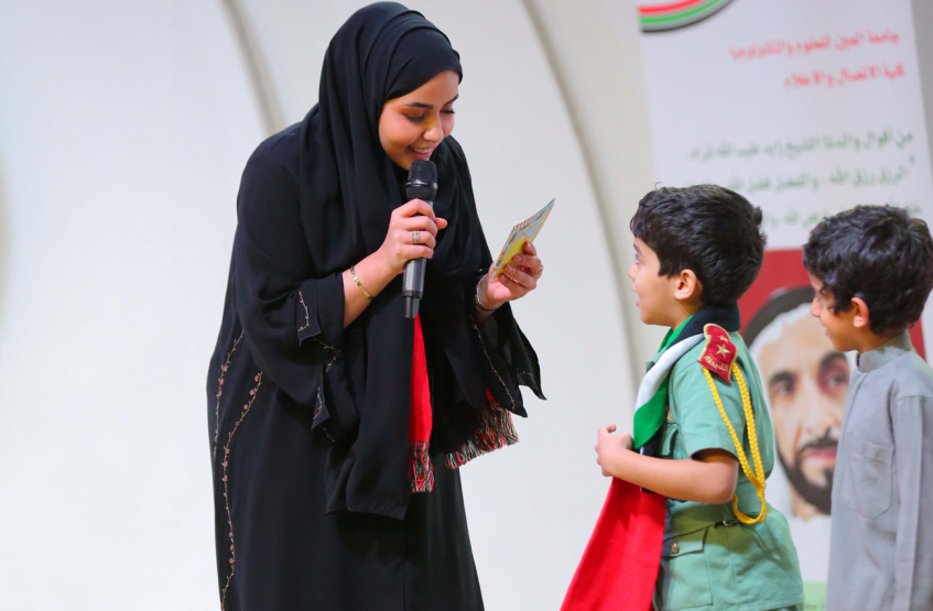 AAU Students Participation in Sheikh Zayed Festival