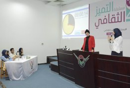 Gulf International Private Academy & Al Awael Private School - Al Ain Campus