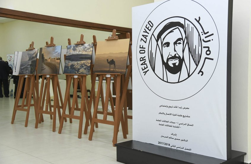 A lecture on Sheikh Zayed Thoughts